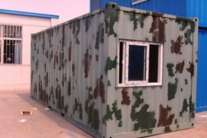 army bunk house Srinagar