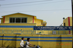school & collage extension Srinagar